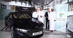 VH Aston Martin Lagonda exterior revealed by Oman Air