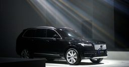 Volvo XC90 First Edition: 1,927 cars to be sold online