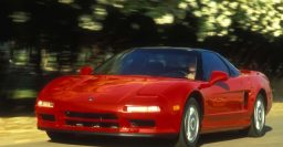 Acura NSX: What does its name mean and stand for?