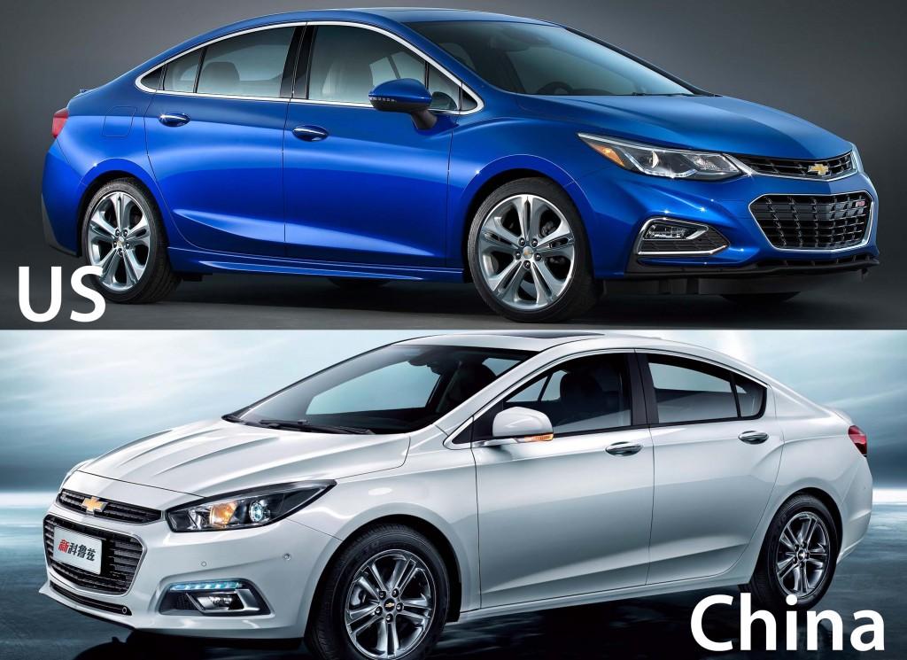 Chevrolet Cruze (2nd gen) China vs. US comparison photos ...
