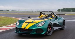 Lotus to make cars in China, probably starting with an SUV