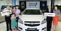 10 millionth Chevrolet Malibu sold, buyer gets extra care