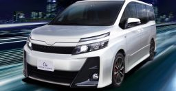 Toyota Noah/Voxy G's concepts: Debut at 2016 Tokyo Auto Salon