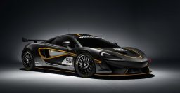 2017 McLaren 570S GT4: Wide track Sports Series ready for racing