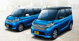Mitsubishi caught fudging fuel economy numbers by Nissan