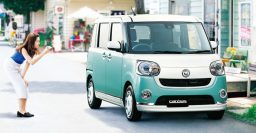 2016 Daihatsu Move Canbus: Cutest kei minivan ever resembles Catbus