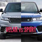 2018 Range Rover Velar vs Range Rover Sport: Picture comparison