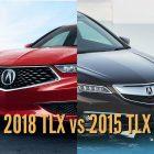 2018 Acura TLX vs 2015-2017: See differences in photo comparison