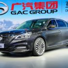 China's Trumpchi will change name before coming to America in 2019