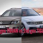2017-2018 Volkswagen Tiguan vs 2011-2016: 2nd vs 1st generation