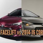 2017 Toyota Corolla vs 2014-2016: Facelift changes in photo comparison