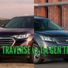 2018 Chevrolet Traverse vs 2013-2017: 2nd vs 1st generation differences