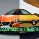 2017 Nissan Micra vs Renault Clio: Differences in photo comparison