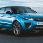 2017 Range Rover Evoque Landmark celebrates 6 years, 600,000 cars