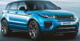 2017 Range Rover Evoque Landmark celebrates 6 years, 600,000 cars