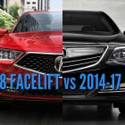 2018 Acura RLX vs 2014-2017: Facelift changes in side by side comparison