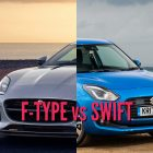 2017 Suzuki Swift vs Jaguar F-Type: Differences and similarities side by side