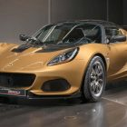 Lotus Elise Cup 260 (2017, Series 3) photos