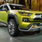 Toyota FT-AC concept (2017, Los Angeles Auto Show) photos