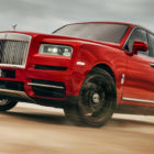 Rolls-Royce Cullinan etymology: What does its name mean, come from?