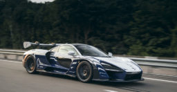 McLaren Senna 001 actually looks great in blue and white