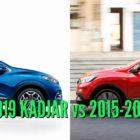 2019 Renault Kadjar vs 2015-2018: Facelift differences side by side