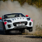 Jaguar F-Type Rally Special (2018, X152, first generation) photos
