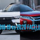 2020 Mitsubishi ASX/Outlander Sport vs 2016-2019: Differences compared