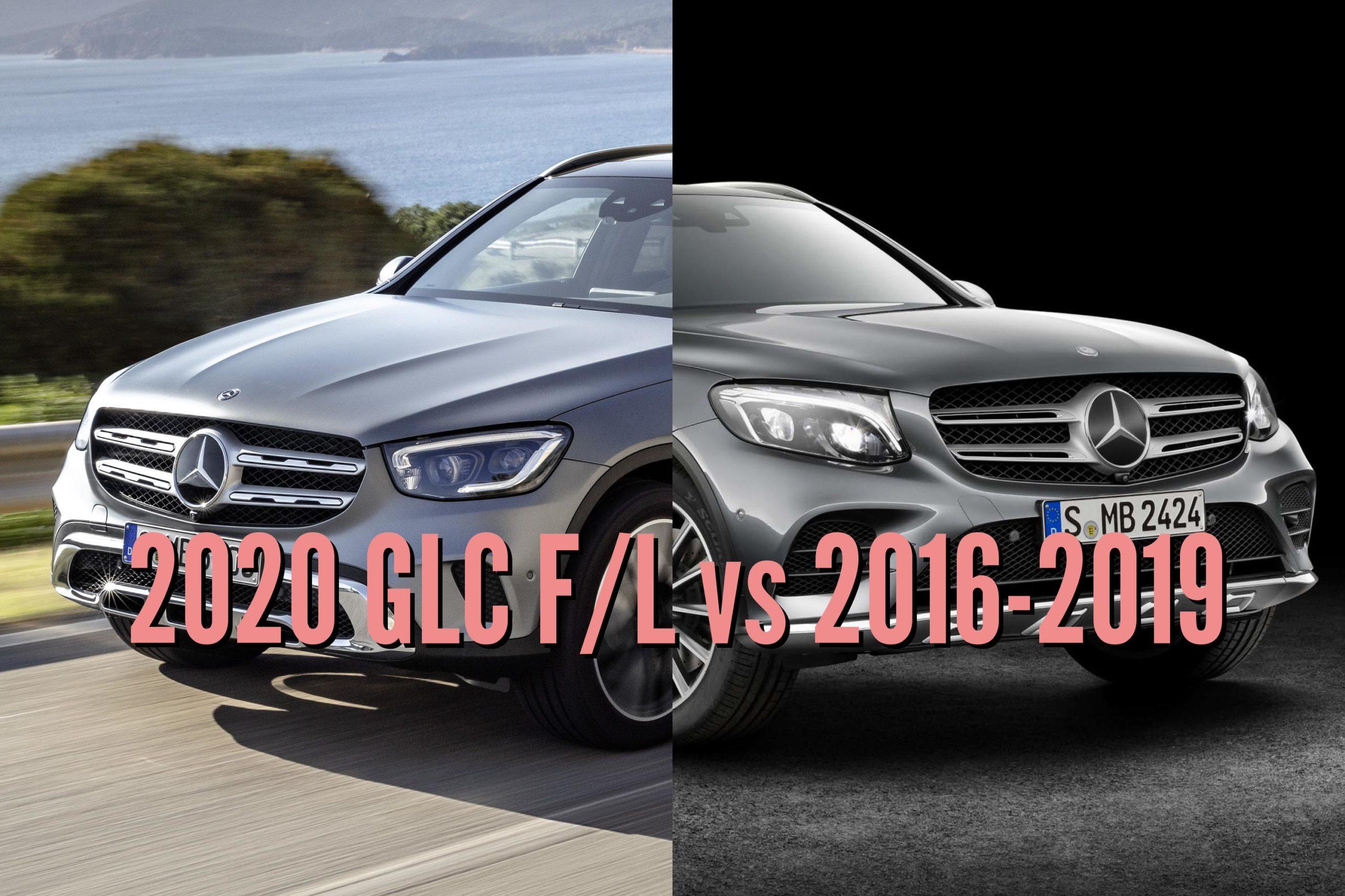 2020 Mercedes Benz Glc Vs 2016 2019 Facelift Changes Compared