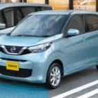 Nissan Dayz (2019, JDM) photos