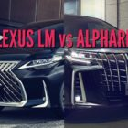 2020 Lexus LM vs Toyota Alphard: Differences compared side by side