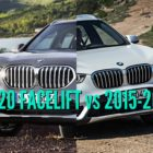 2020 BMW X1 vs 2015-2019: Facelift changes & differences