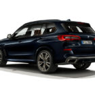 BMW X5 M50i xDrive (2020, G05, fourth generation) photos