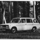 Seat 1430 (1969-1975) photos