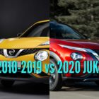 2020 Nissan Juke vs 2010-2019: Changes & differences compared
