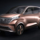 Nissan IMk concept (2019) photos