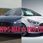 2020 Ford S-Max vs 2015-2019: Facelift differences & changes