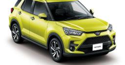 2020 Toyota Raize: Rebadged Daihatsu Rocky fits in below C-HR