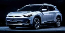 2020 Chevrolet Menlo probably isn't the Bolt SUV for the US