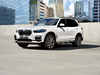 2019 BMW X5 xDrive45e iPerformance