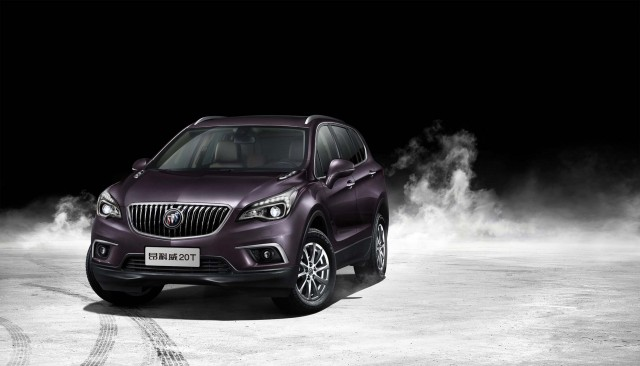 2015 Buick Envision 20T