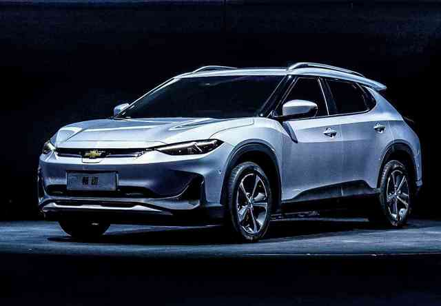 2020 Chevrolet Menlo