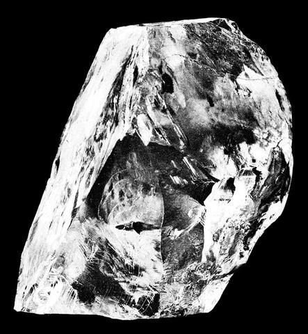 Cullinan diamond uncut