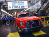2015 F-150 - Dearborn Truck Plant