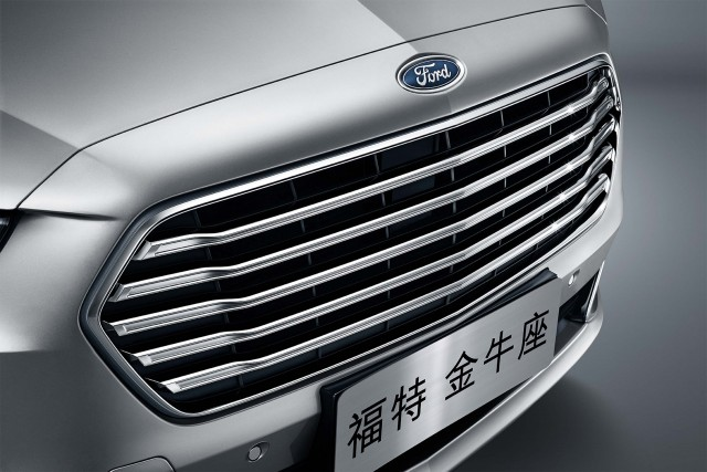 Ford Taurus (seventh generation) - grille
