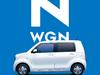 2019 Honda N-Wgn