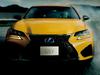 2018 Lexus GS F update