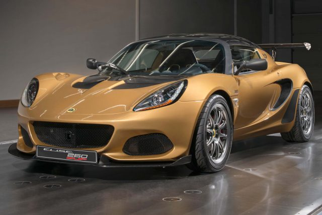 2017 Lotus Elise Cup 260 - front, gold