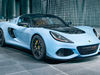 2018 Lotus Exige Sport 410 - front, light blue