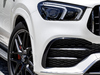 2020 Mercedes-AMG GLE53 4Matic+ Coupe